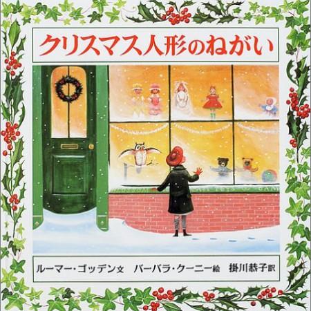 シアトル発作品レビュー:クリスマスは、願いが叶う