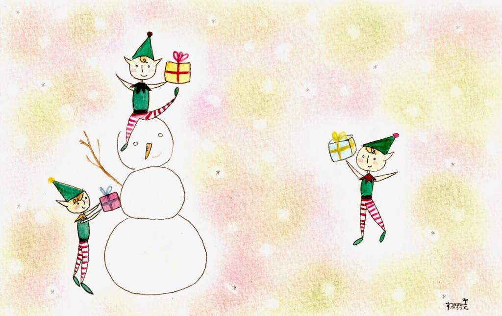 かなこ すぷらうと_エルフたちのクリスマス