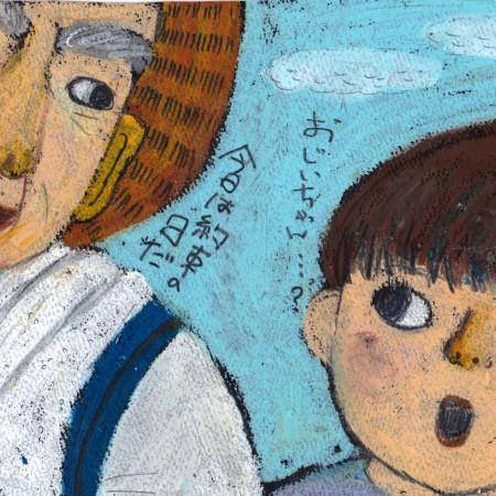 おじいちゃんとカッパ石(1/3)
