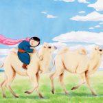 草原の画家 オゴンバイラ