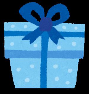 エージェント⑤プレゼント