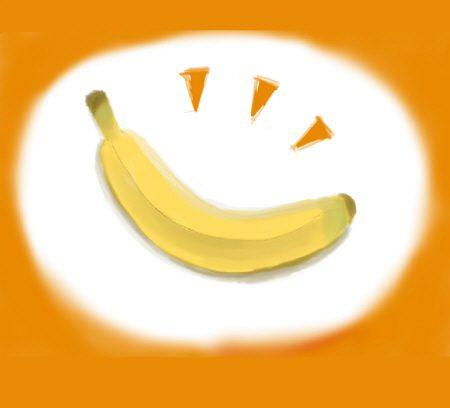 バナナが たべたい しろクマくん(1/4)