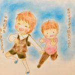 まりもの1日1絵(2017/2/15~21)