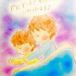 まりもの1日1絵(2017/3/8~14)