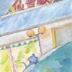ハトのオイボレ、最後の冒険(1/8)