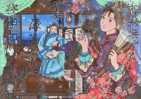 聖柄さぎりさんが第20回コミックイラスト・グランプリで西山優里子賞を受賞