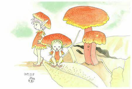 きのこと妖精④