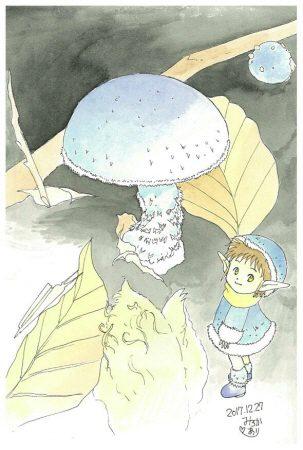 きのこと妖精⑤