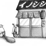 ことばのつけものやさん 2/5