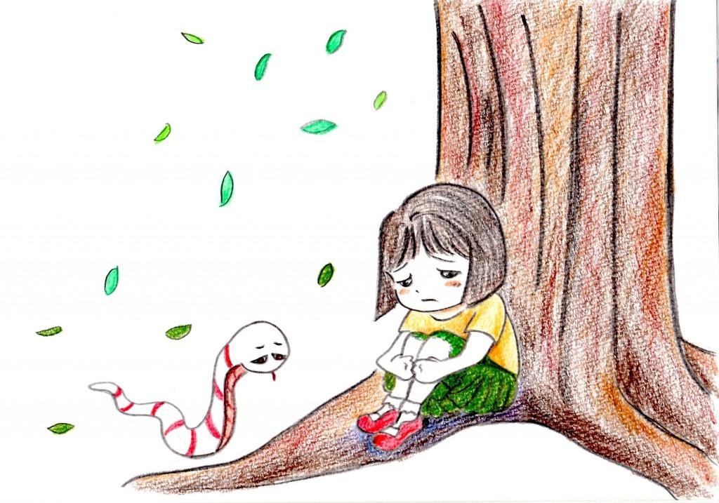写本 -落ちこむアカネとシマ吉