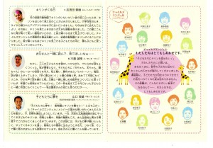 写本 -キリン2160
