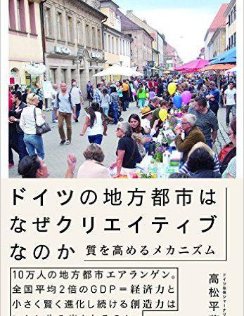 高松平藏さんの新刊が発売となりました!