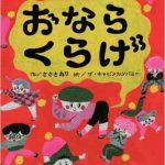 第27回ひろすけ童話賞受賞・ささきありさんに聞く(2/3)