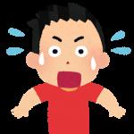 ぼくたち エージェント!2~チョコレートをダッカイせよ(3/4)