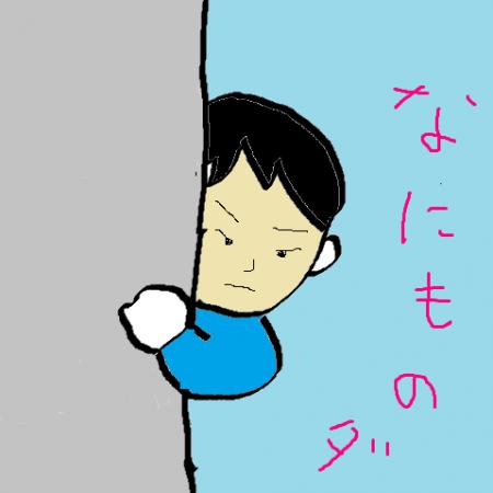 ラーメン無料 早いもの勝ち(3/5)