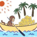 バナナが たべたい しろクマくん(2/4)