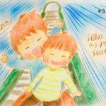 まりもの1日1絵(2017/3/1~7)