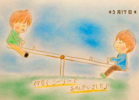 まりもの1日1絵(2017/3/15~21)