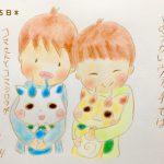まりもの1日1絵(2017/2/22~28)