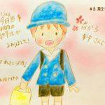 まりもの1日1絵(2017/3/22~28)