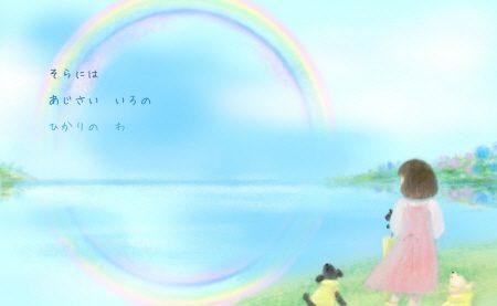 梅雨イラスト特集2017 ⑤-2 こんな あめの ひには