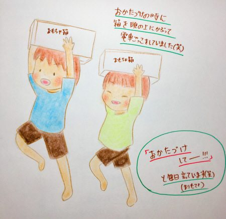 まりもの子育てイラスト②
