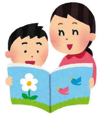 第40回子どもたちに聞かせたい創作童話