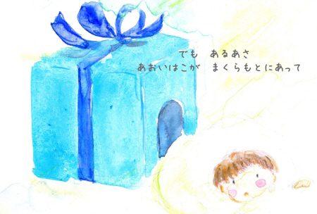 そらわんこ(2/2)