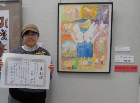 伊藤耀さん、「第4回アールブリュット展ふくい」で入選