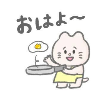 石崎なおこさんがLINEスタンプを発売