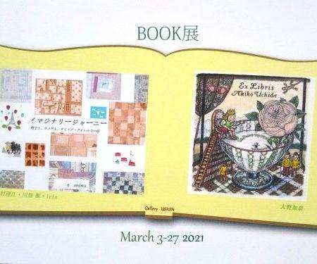 BOOK展