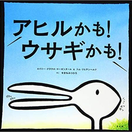 子どもも 大人も読んでみたい! 絵本ソムリエ・高木須惠子の新刊紹介 14